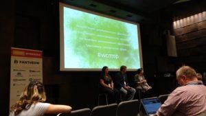 WordCamp Mpls 2018